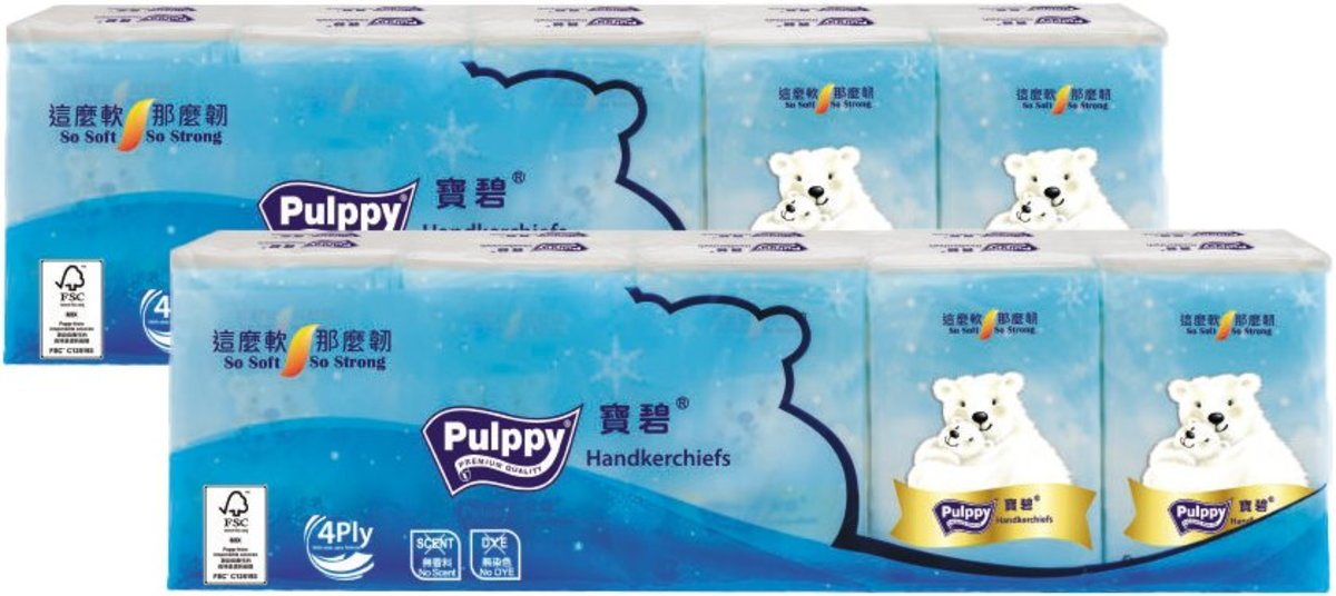 4-ply Compact Handkerchiefs (10packs X 2)