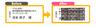 IS-550CM 滾輪個人資料保護章 (粉紅色)