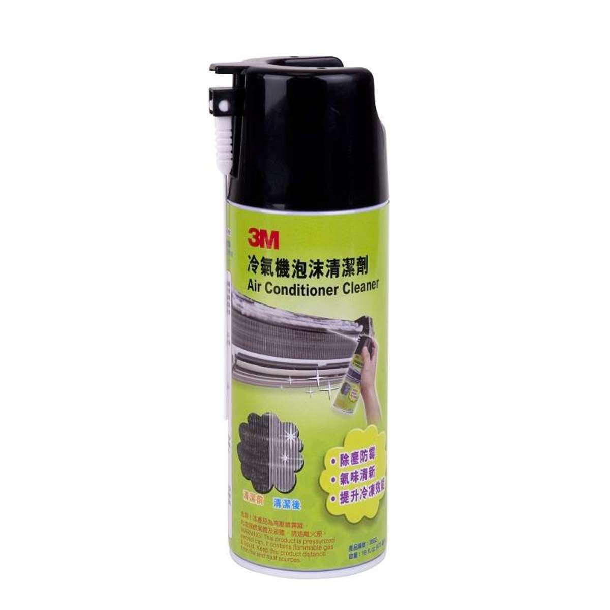 Air Conditioner Cleaner - #3582