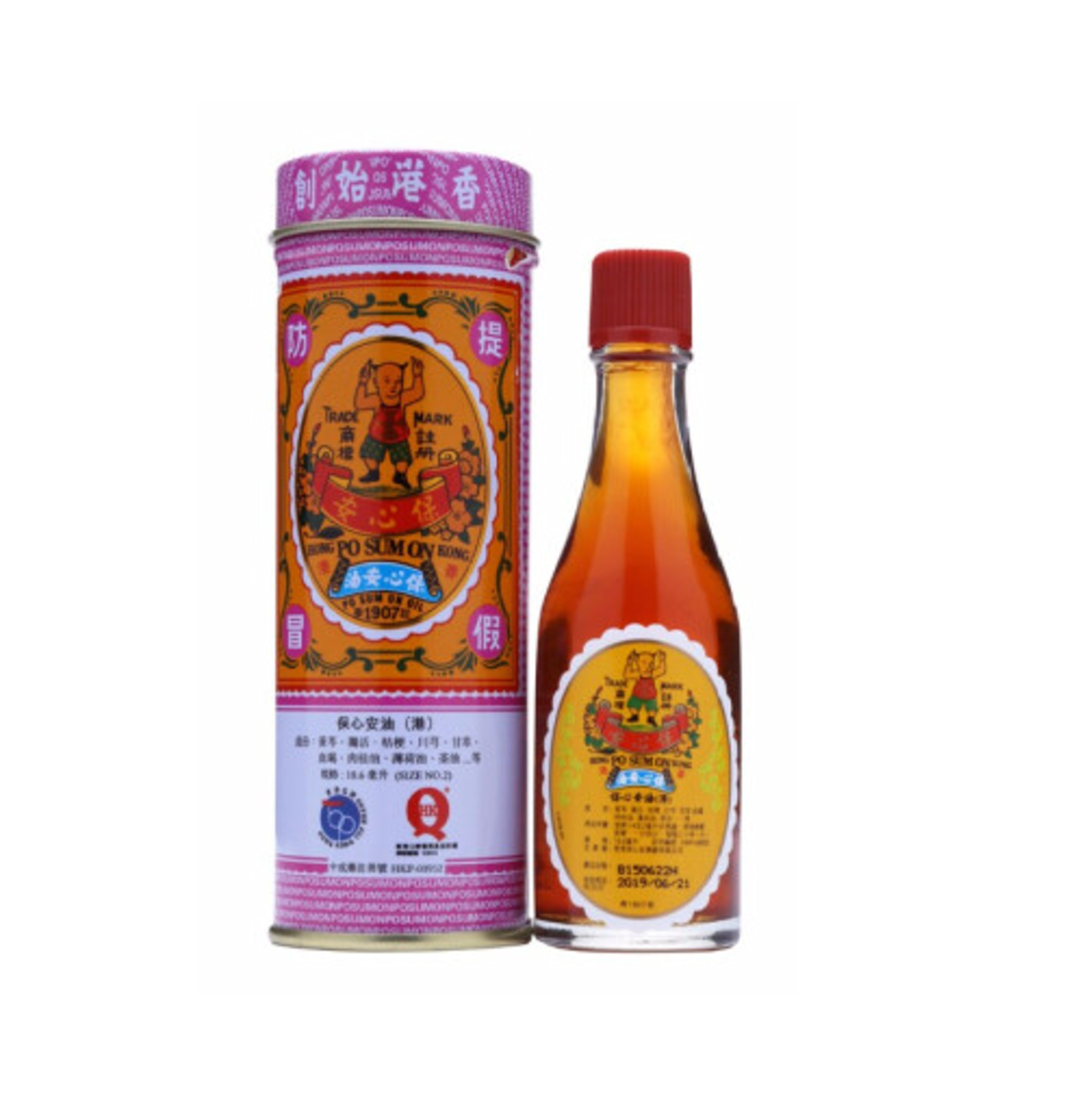 Po Sum On Medicated Oil 30ml