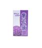 紫花油 26ML/支