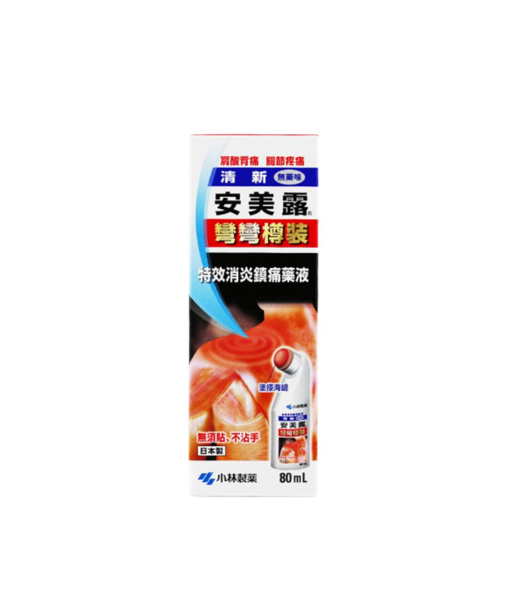 New Ammeltz Yoko Yoko Liquid 80ml
