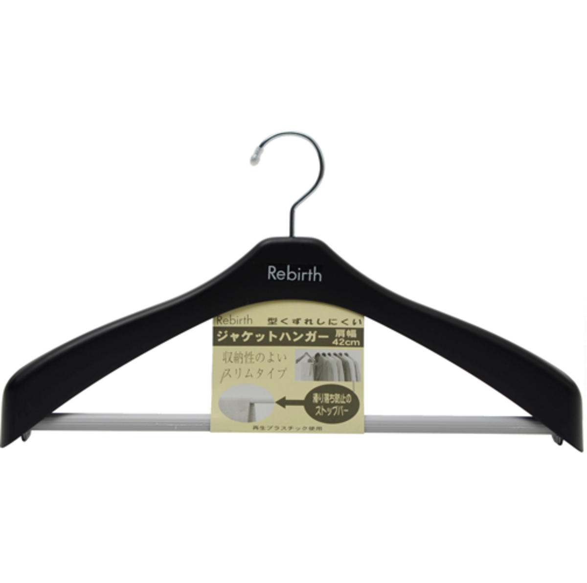 Rebirth Coat Hanger w/Non Slip Bar 42 X 2pcs (SJ-056189)