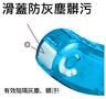 雙面膠紙機 (藍色) TG-1121