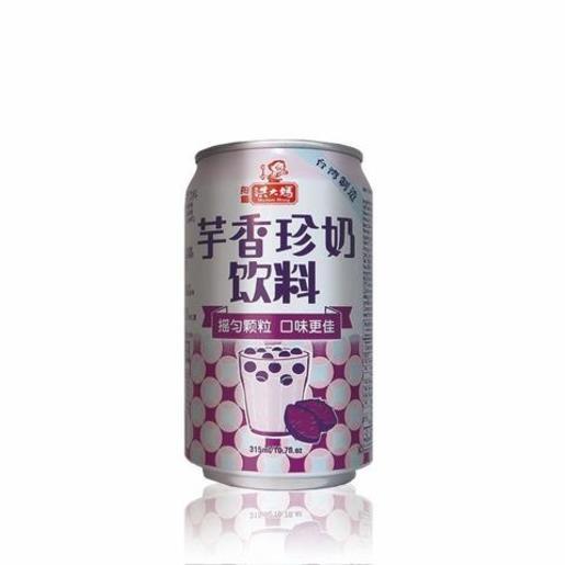 Taro Pearl Milk Drink