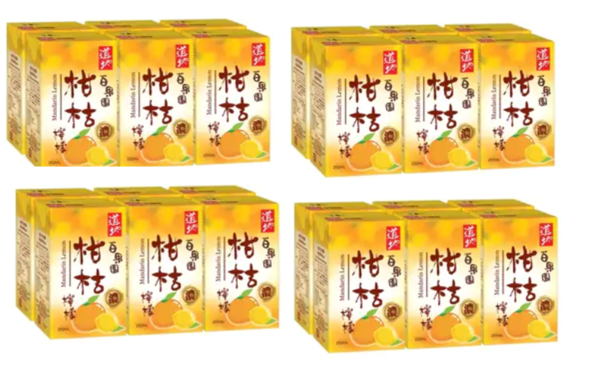 PGY Mandarin Lemon [24boxes]