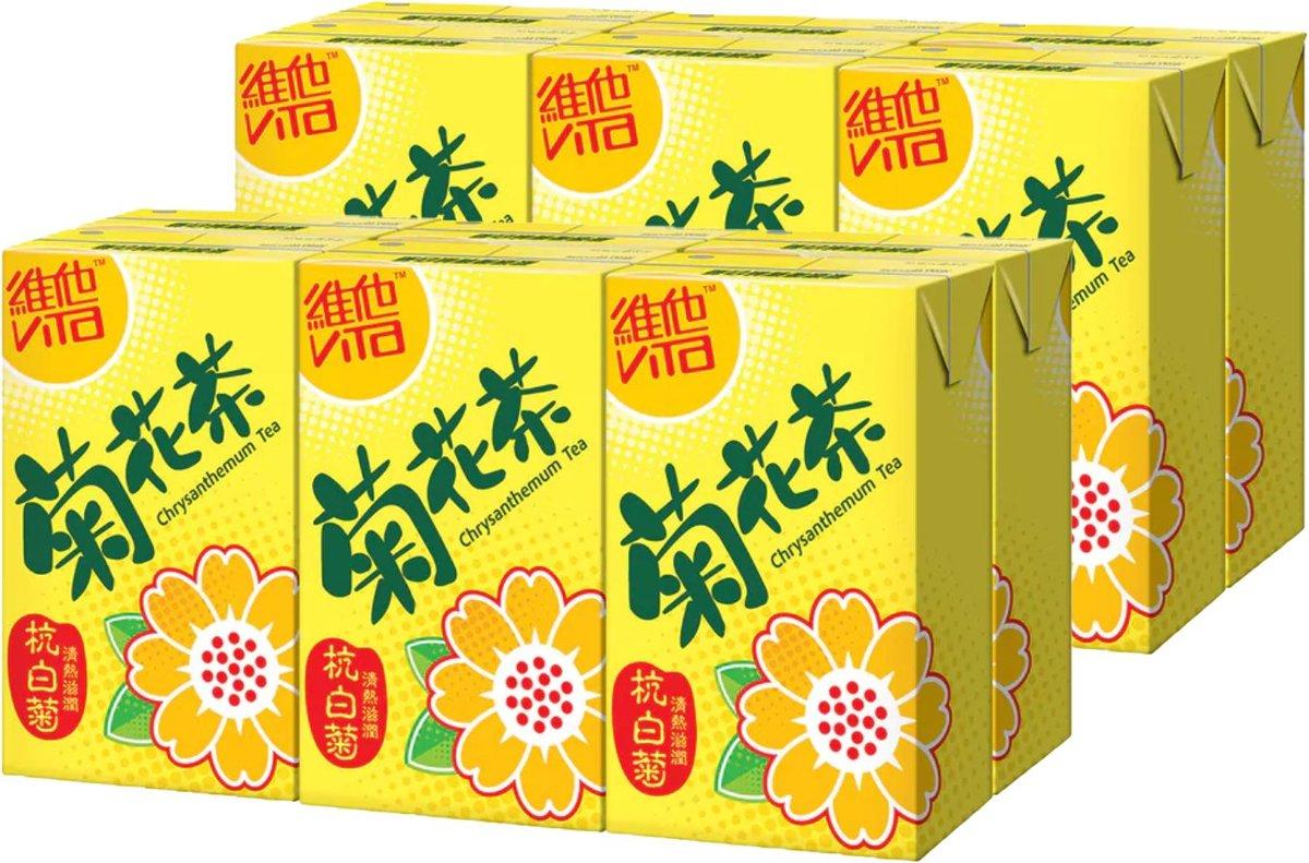 Chrys. Tea (250ml X 6 X 2)