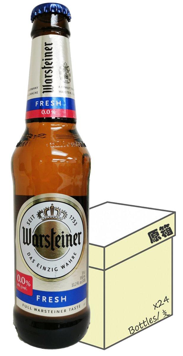 [Full case] Warsteiner 0% alc. Fresh Beer (330ml X 24)