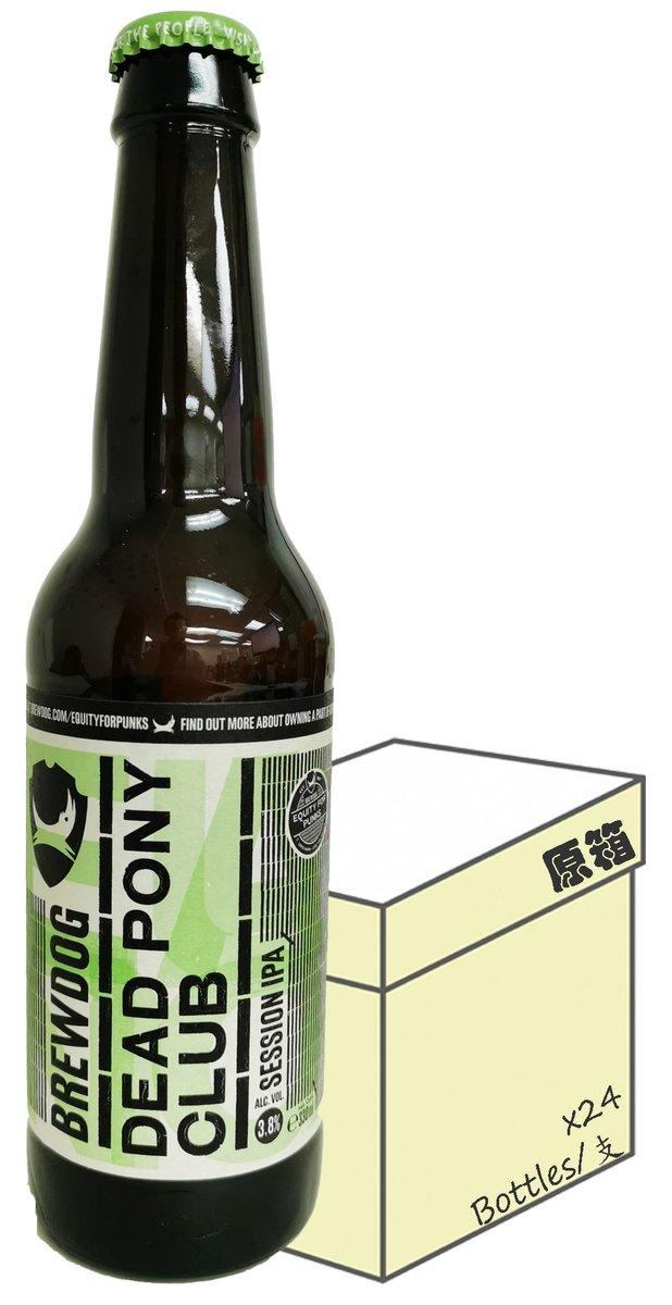 [原箱]Dead Pony Club IPA 樽裝啤酒 (330毫升 X 24)