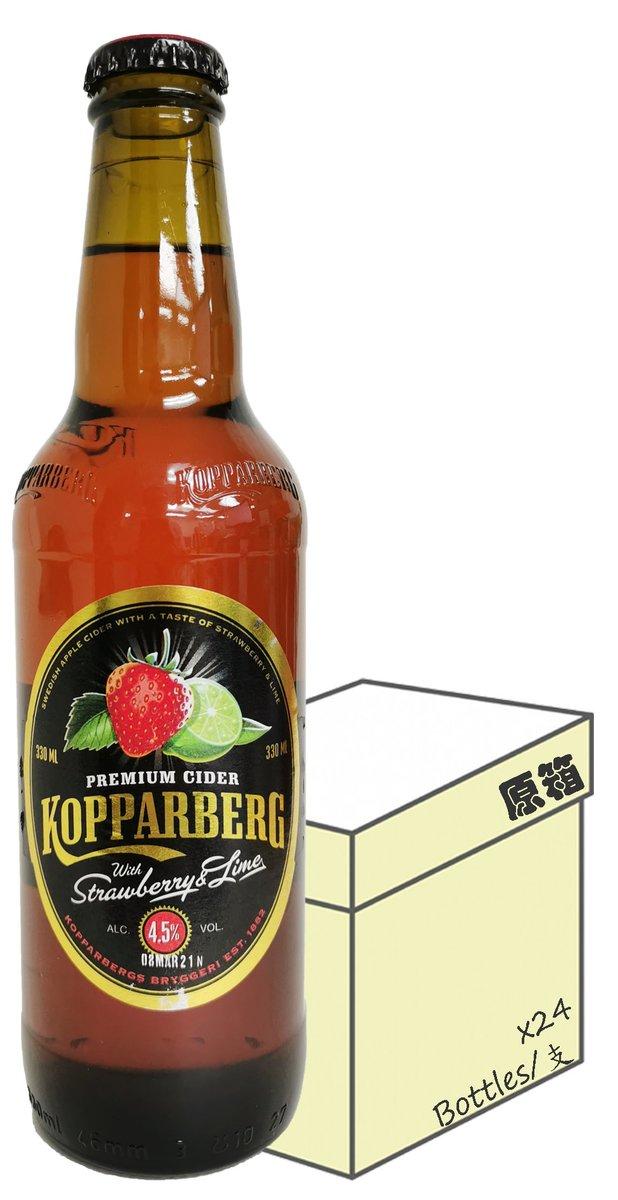 [Full case] Strawberry & Lime Premium Cider (330ml X 24)