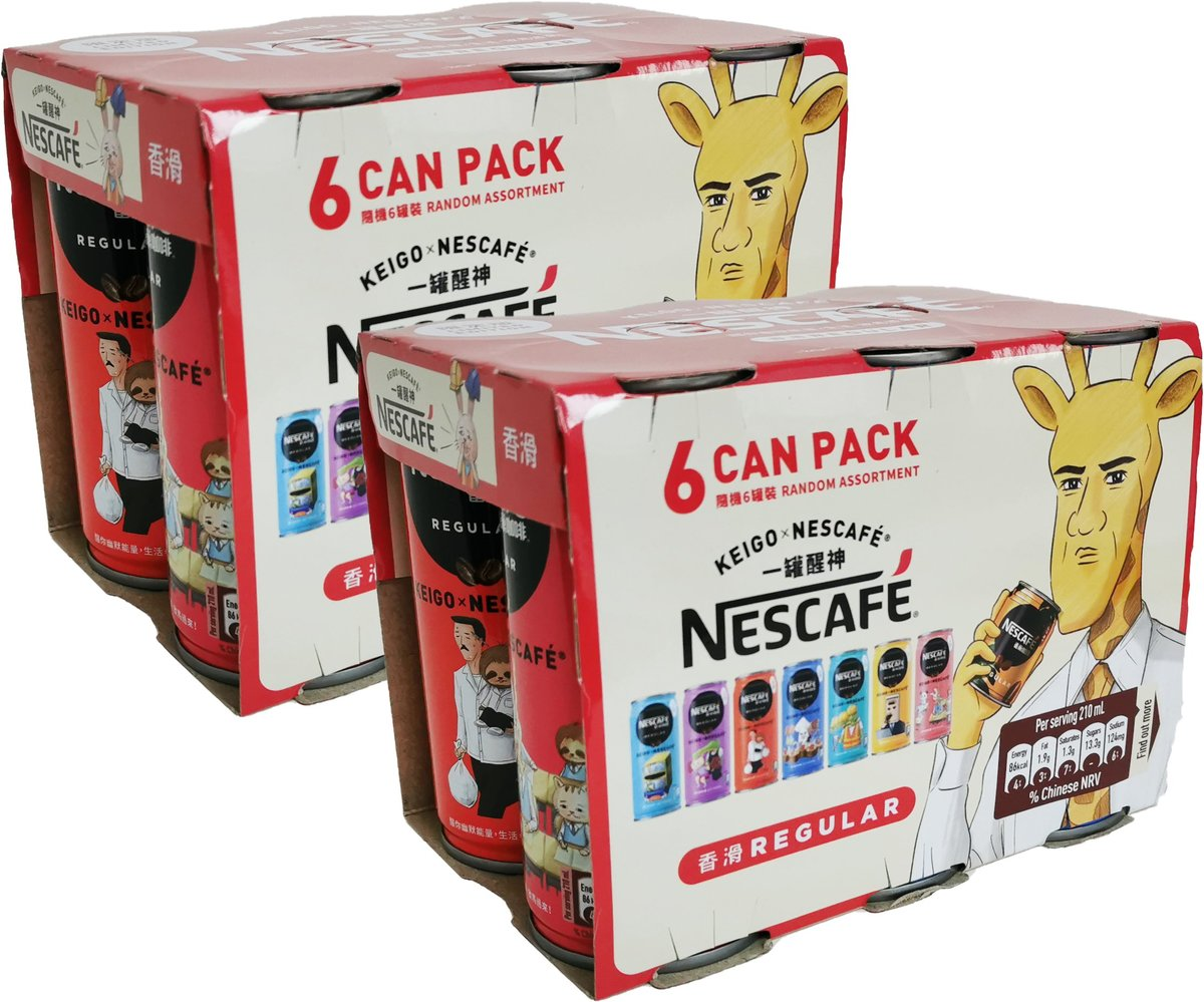 Keigo X Nescafe - Coffee Beverage(Regular)  (210ml X 6 X 2) Random assortment