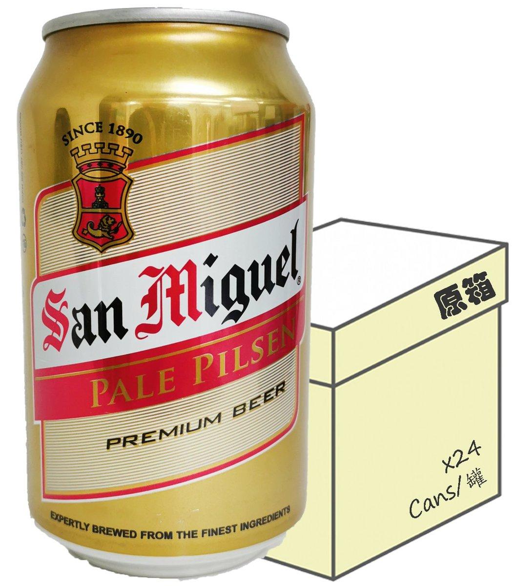 [原箱] 平行進口 罐裝 生力啤酒 (330毫升 X 24)