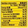 +C Lemon Flavoured Soda [330ml]