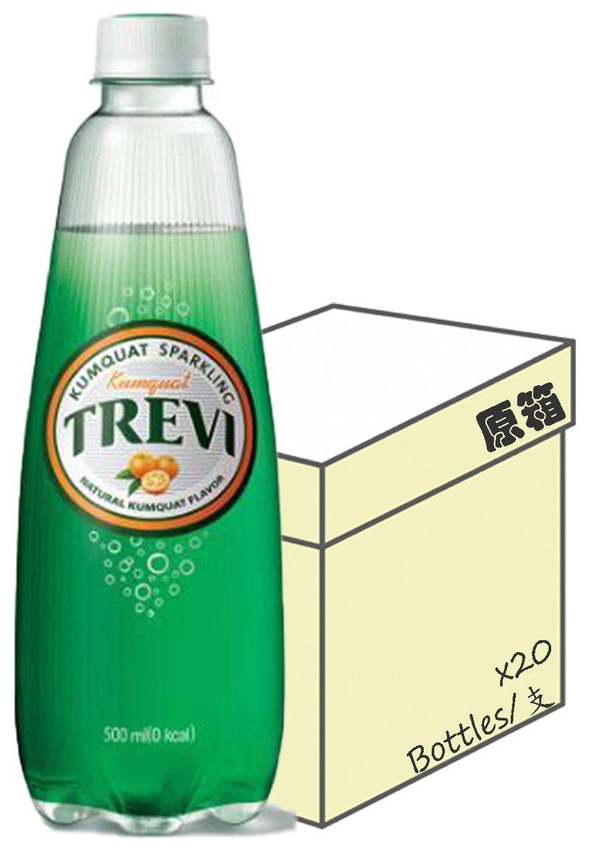 [Full case] Trevi Sparkling Water (Natural Kumquat Flavoured) (500ml X 20)