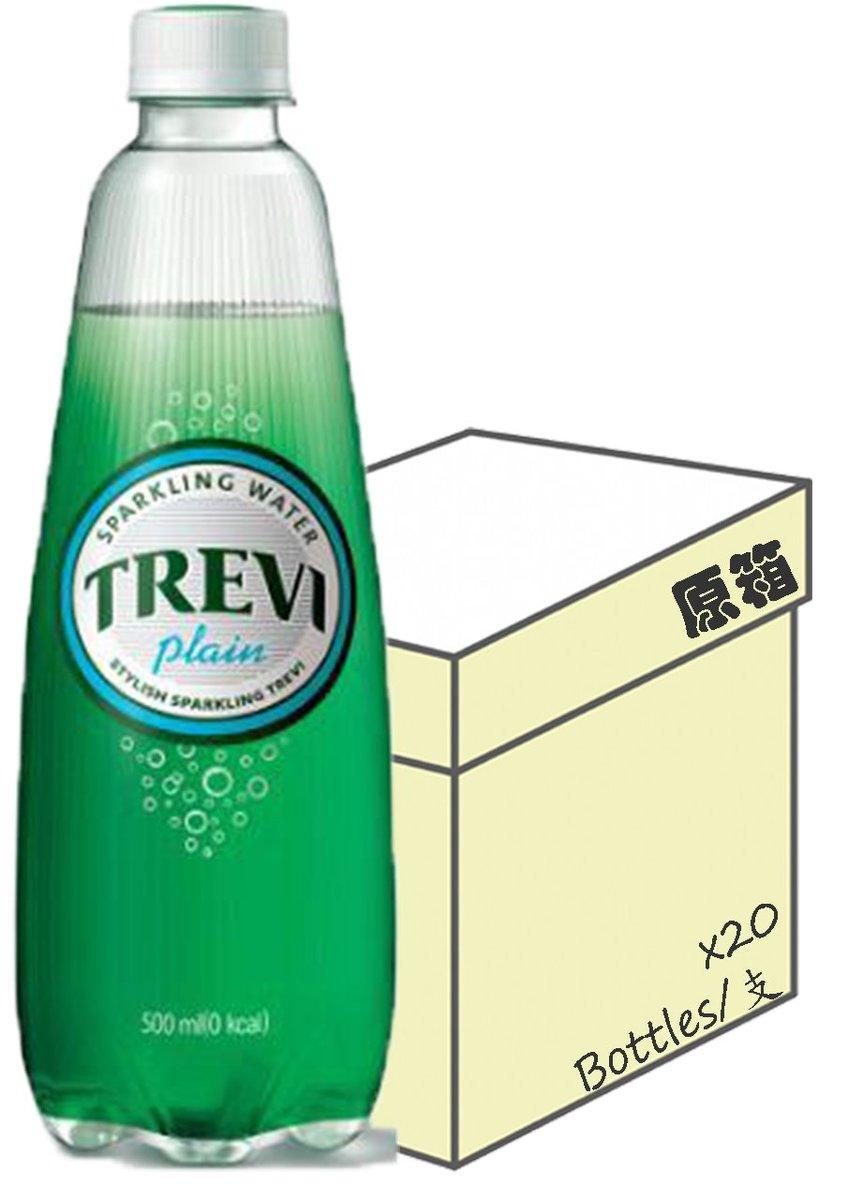 [原箱] Trevi 原味有氣水  (500毫升 X 20)