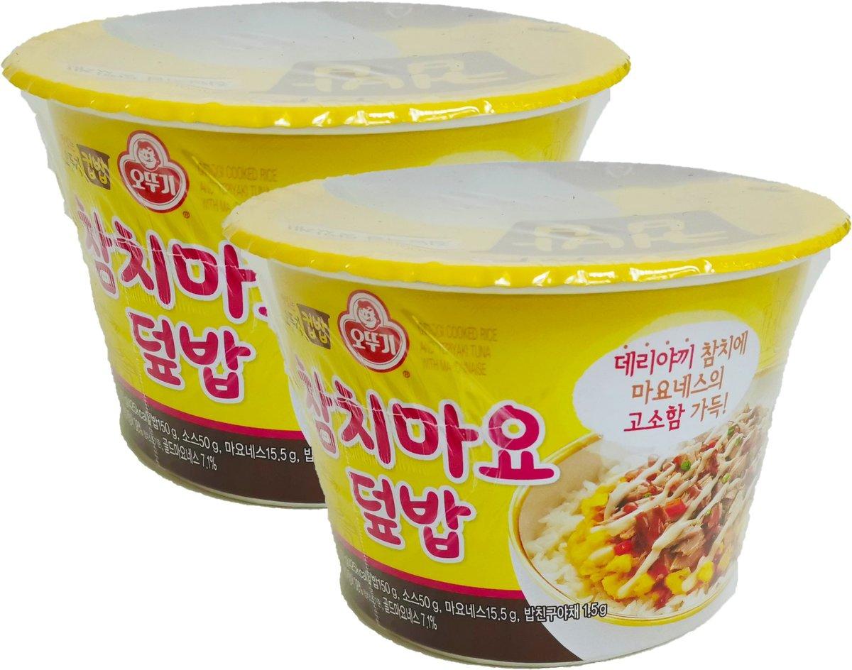 蛋黃醬照燒吞拿魚飯 (192克 X 2)