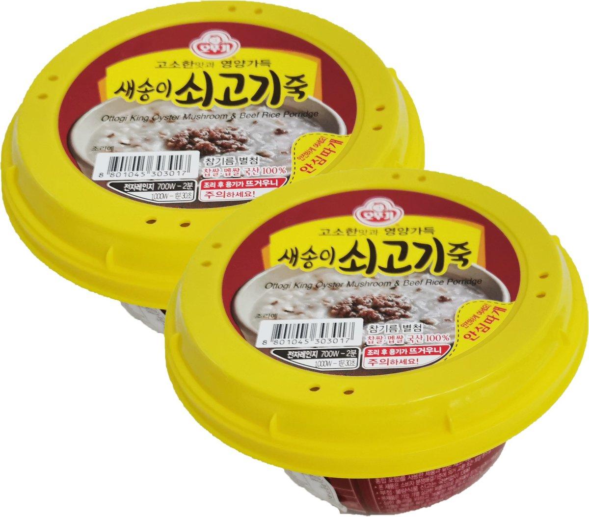 雞腿菇牛肉粥 (285克 X 2)