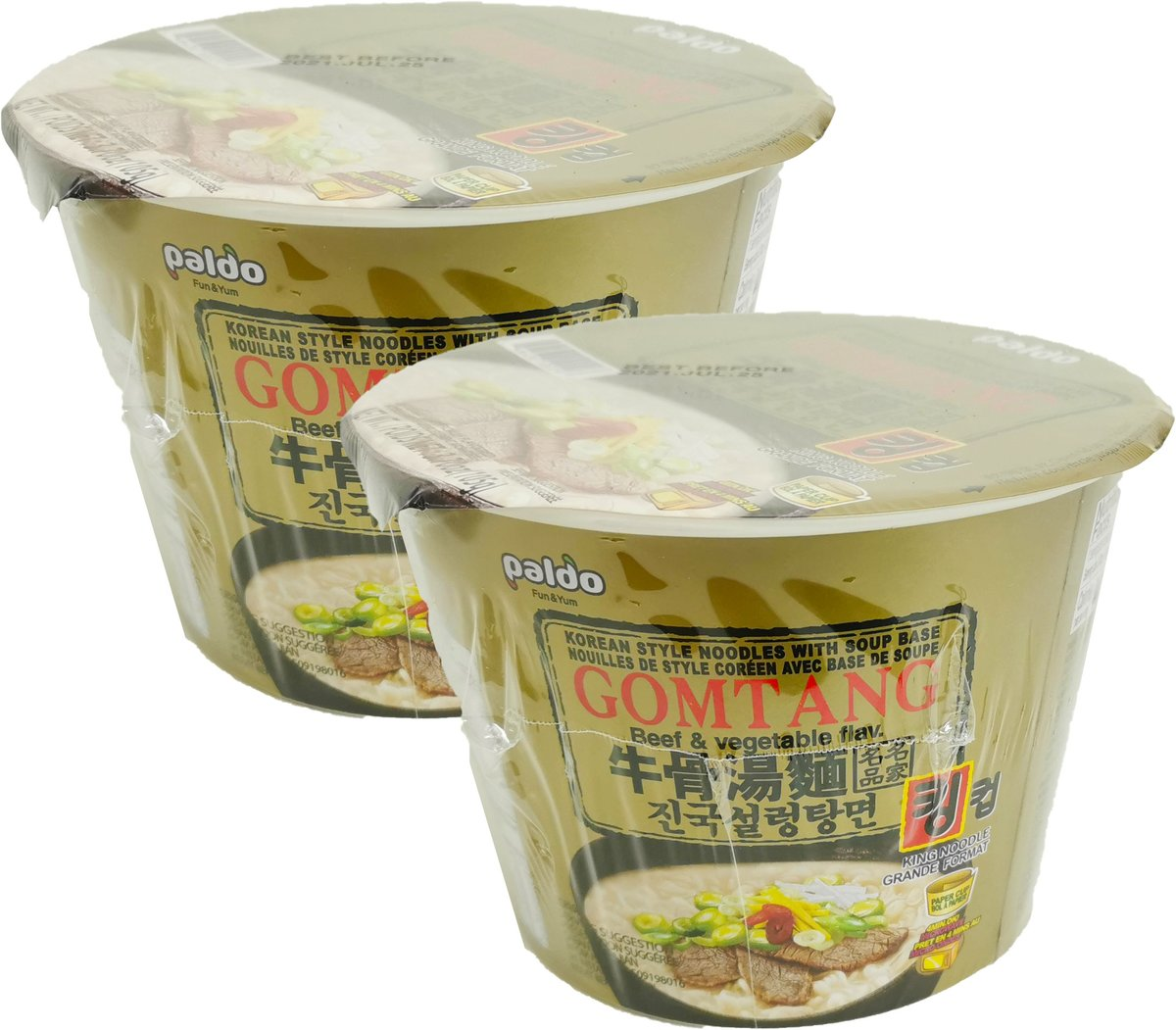 [Bowl] Korean Style Noodles with Soup Base (Beef & Vegetable Flavor) (105g X 2)