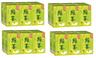 蜂蜜綠茶 [24包]