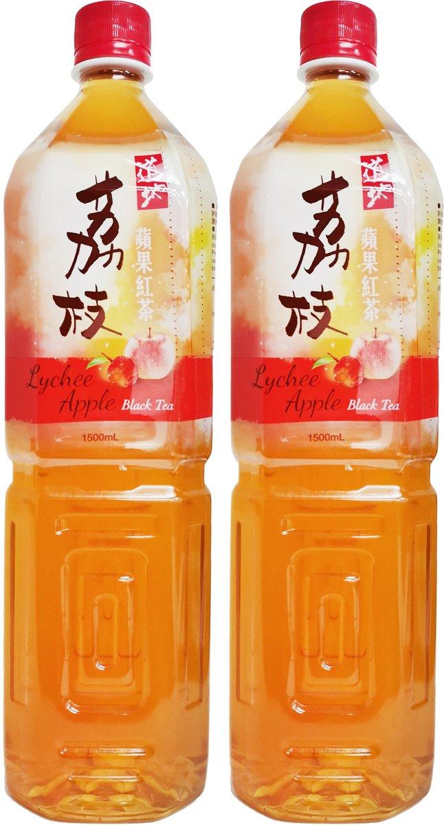 Lychee Apple Black Tea (1.5L X 2)