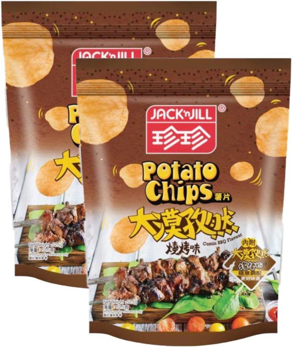 大漠孜然燒烤味薯片 (52.5克 X 2)