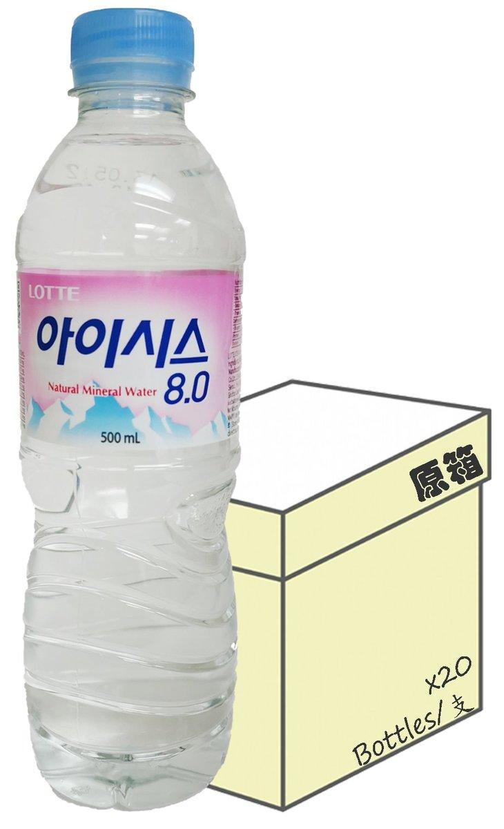 [原箱] ICIS 8.0 礦泉水 (500毫升 X 20)