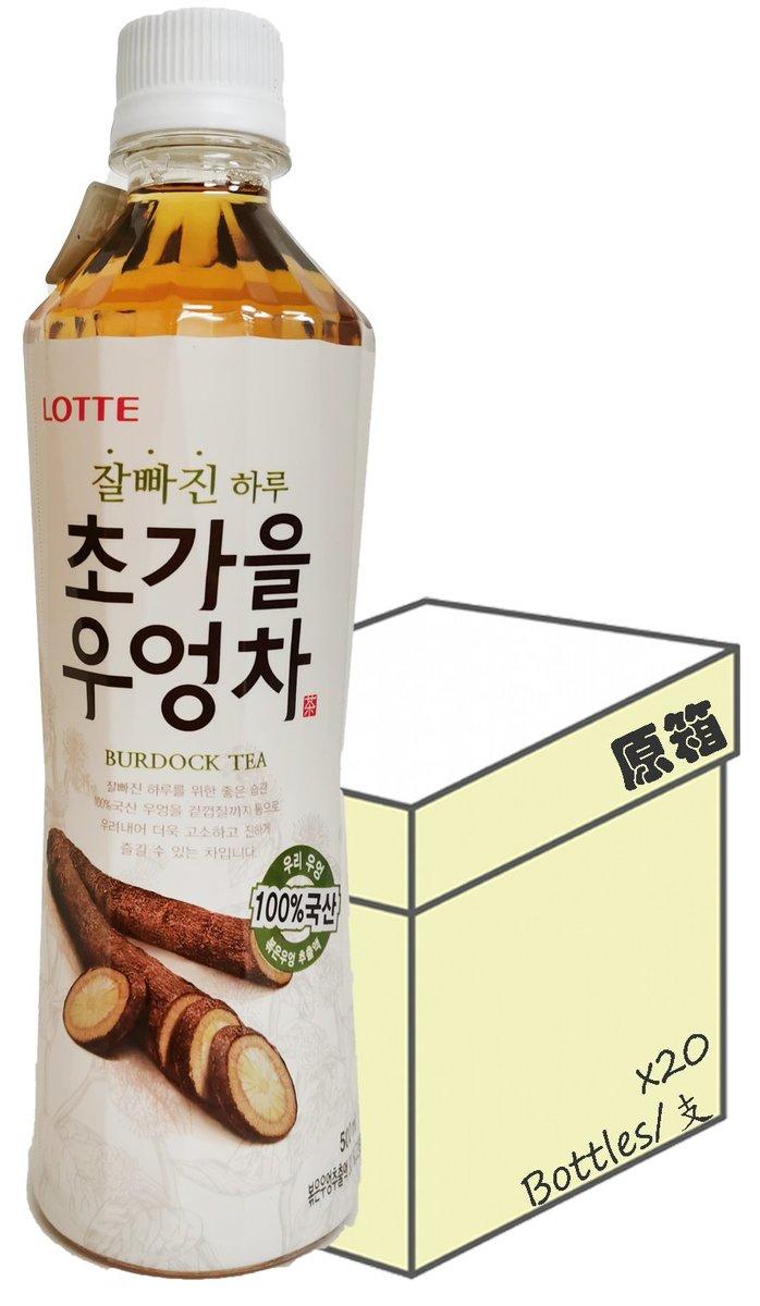 [原箱] 韓國版 牛蒡茶 (500毫升 X 20)