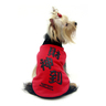 Reversible T-shirt Dog Clothes