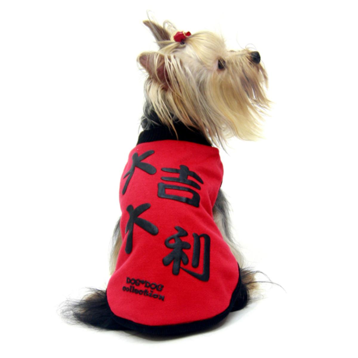 """Good luck"" Reversible T-shirt Dog Clothes"