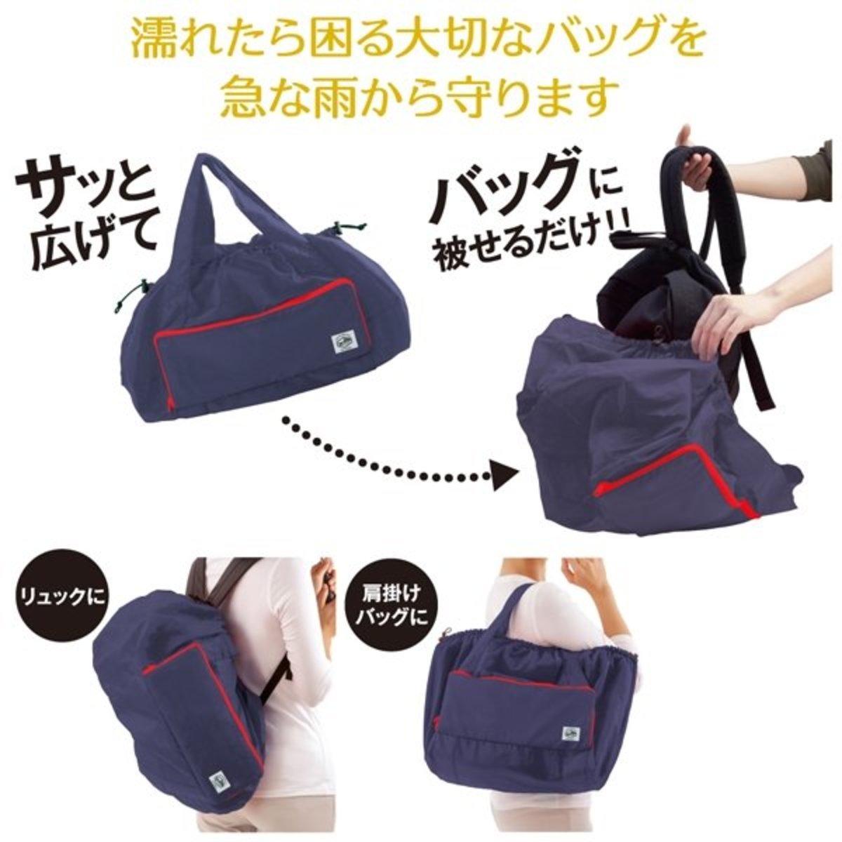 3 in 1 Rainproof Bag