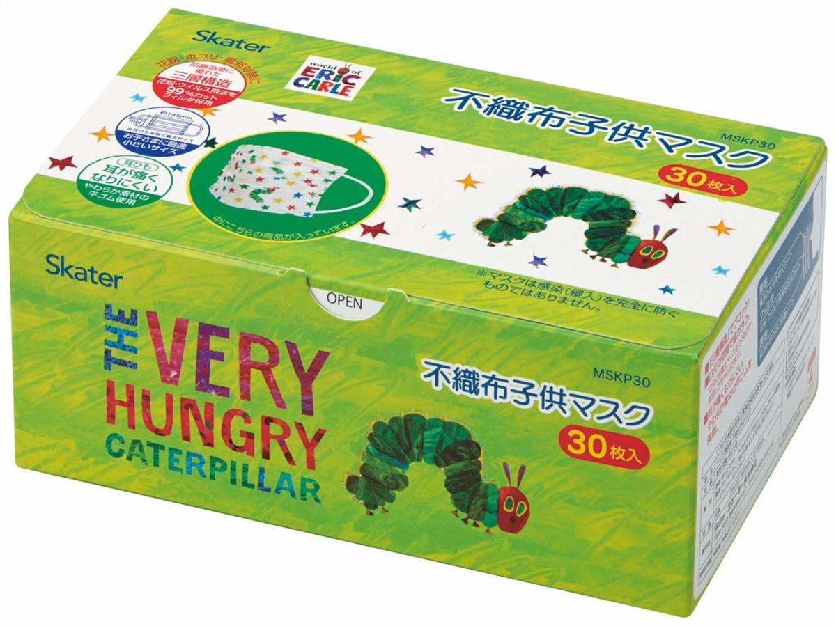 4 years & above Children's  Face Mask (The Hungry Caterpillar)