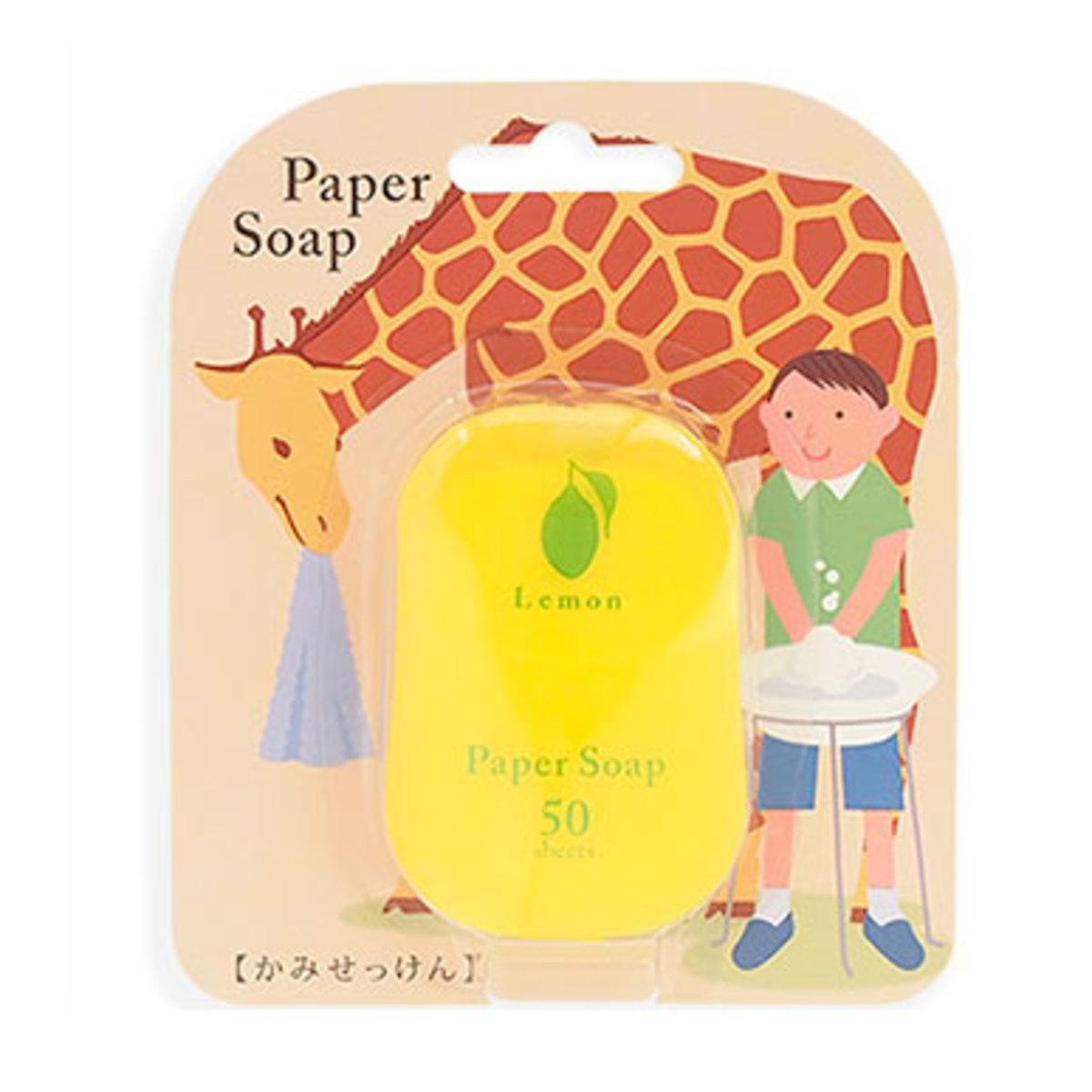 檸檬味便攜紙香皂