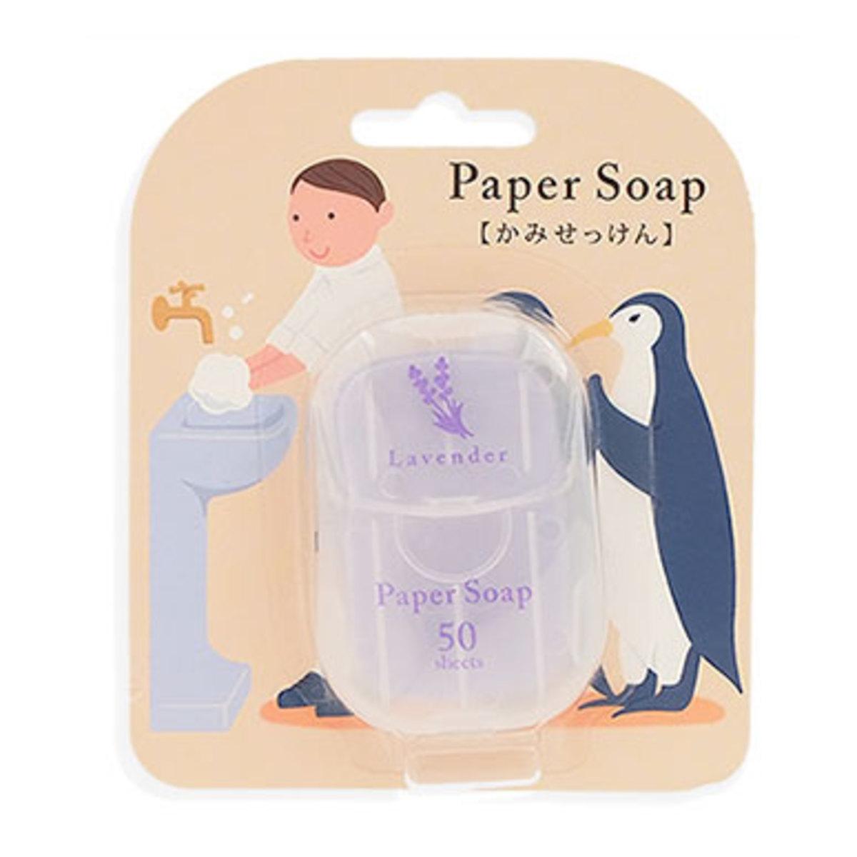 Lavender Scent Paper Hand Soap