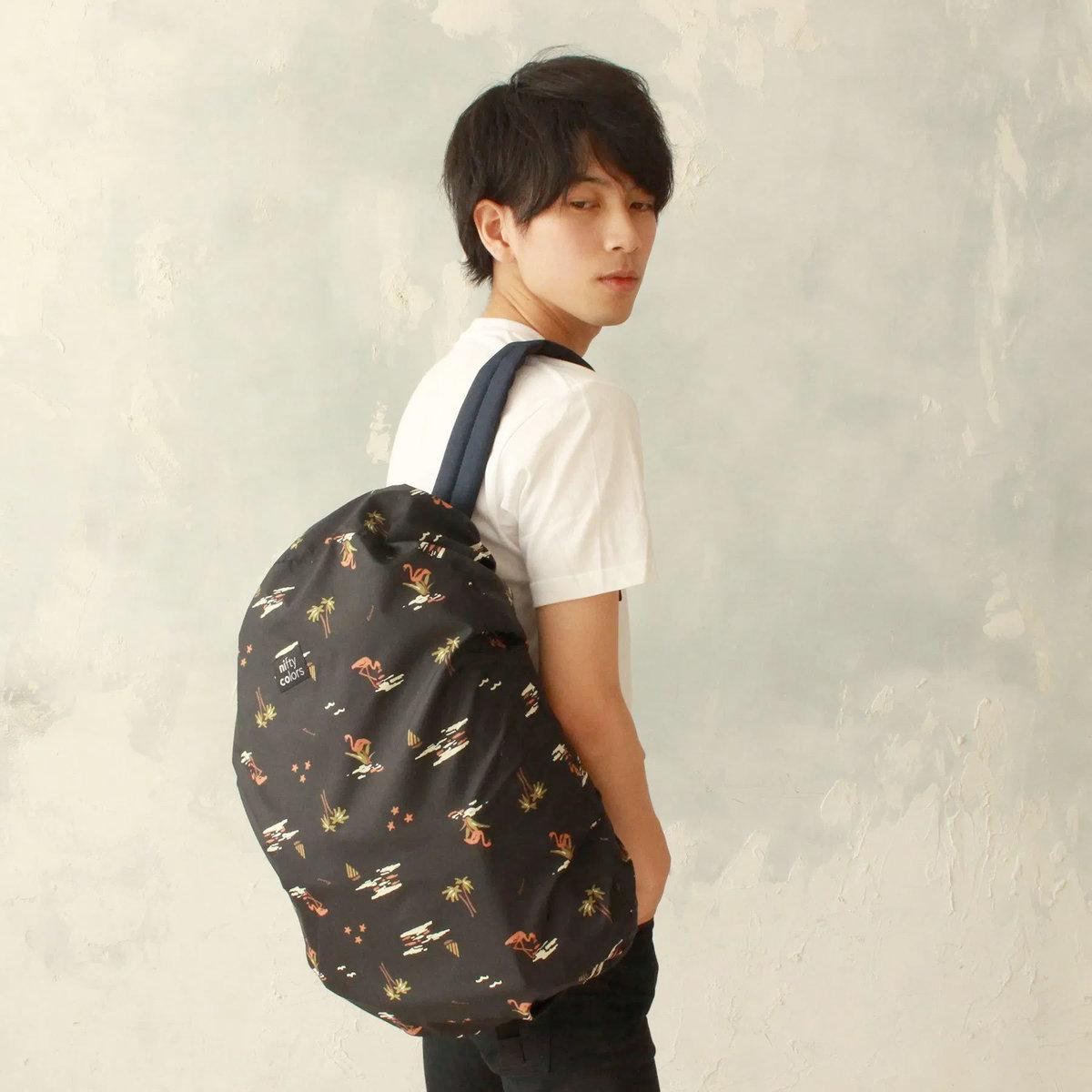 Backpack Rain Cover - Flamingo