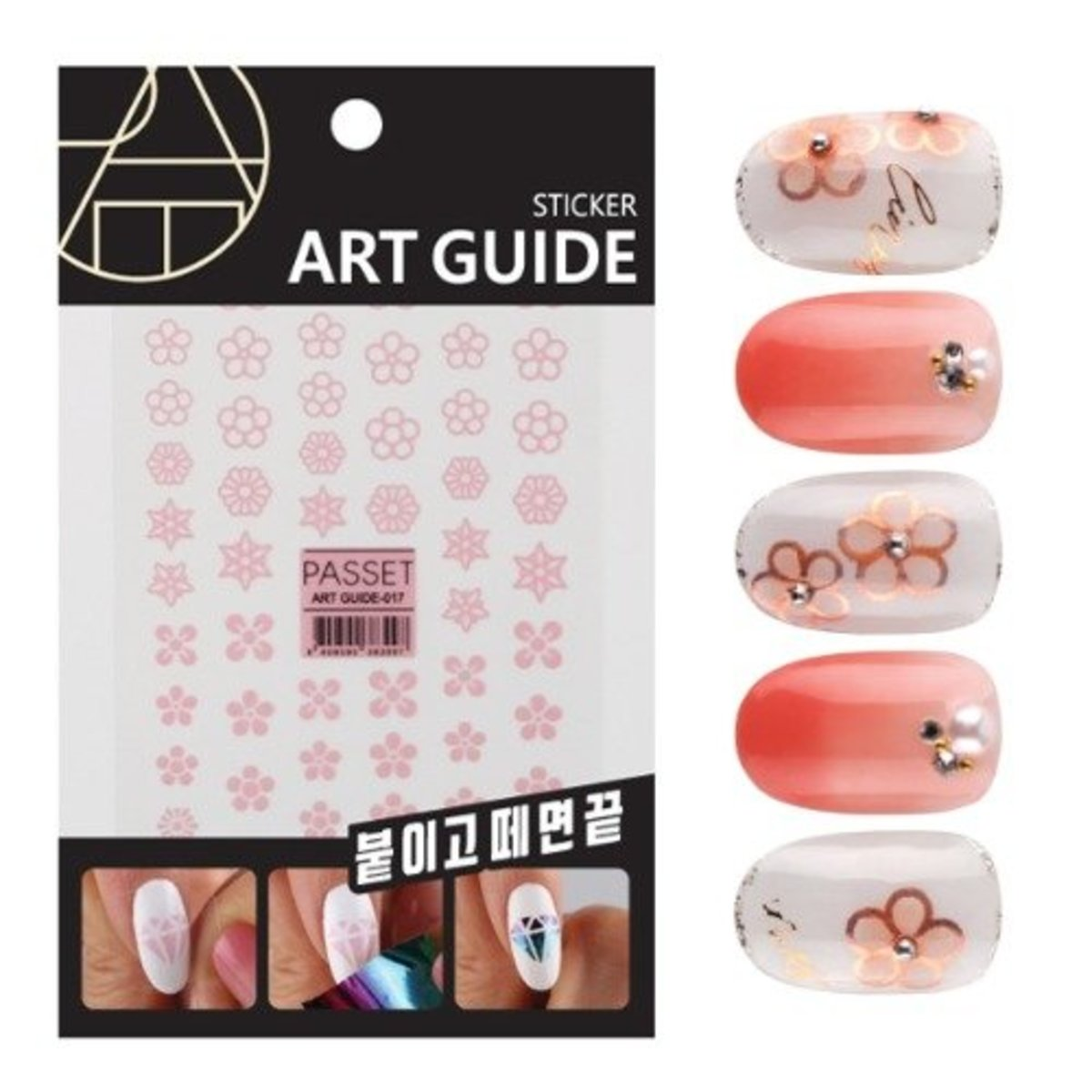Art Guide Sticker No.17