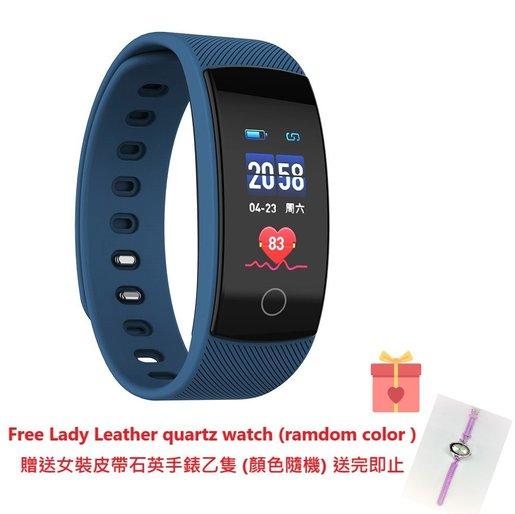 健身智能手環智能手錶防水腕錶心率血壓睡眠質量監察防水運動模式智能手表 - 藍色