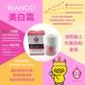 BIANCO Whitening and Illuminating Facicial Day & Night Cream