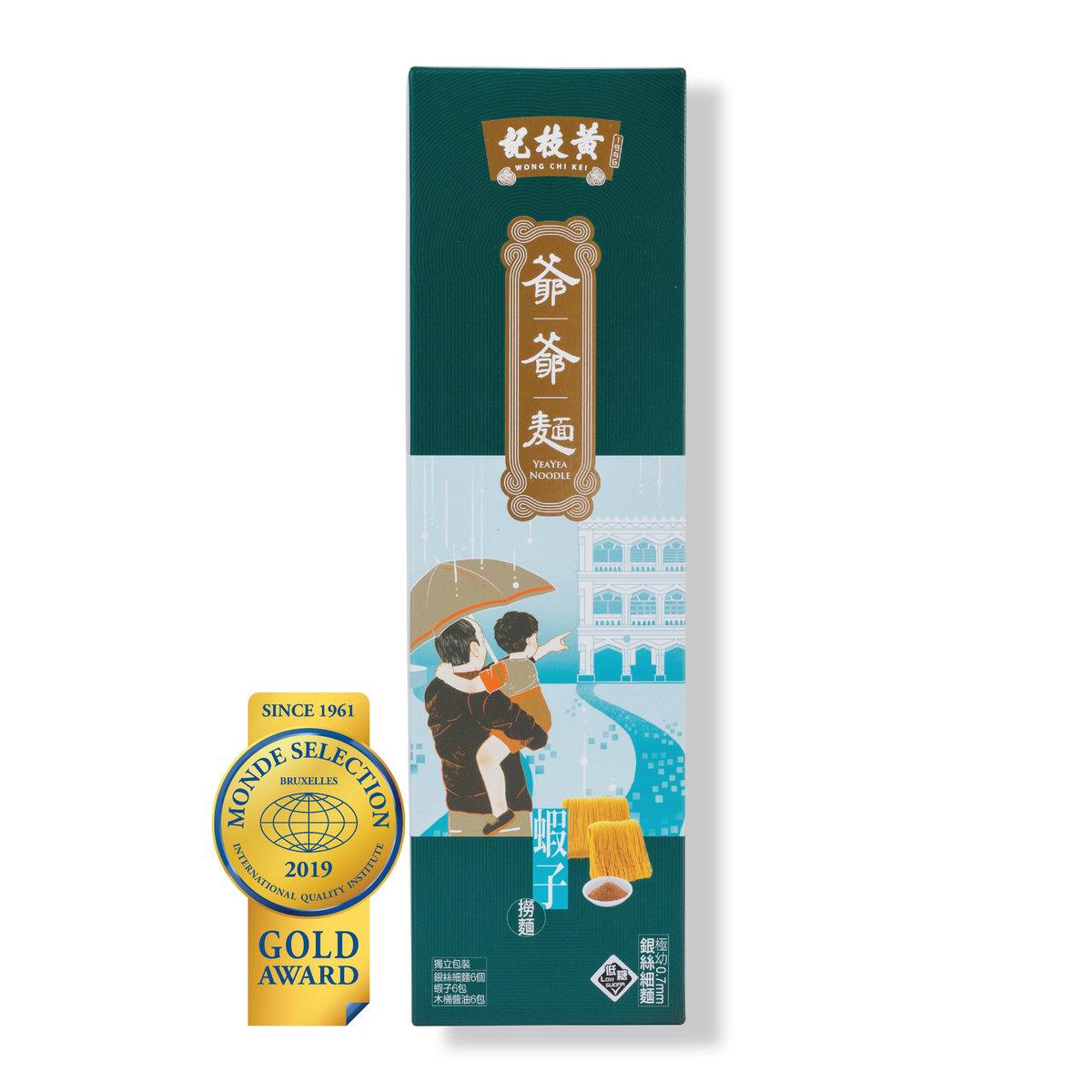 Gift Pack - Shrimp Roe Sauced Noodles