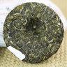 100g cake CaiCheng raw puerh tea QianJiaZhai Year 2013