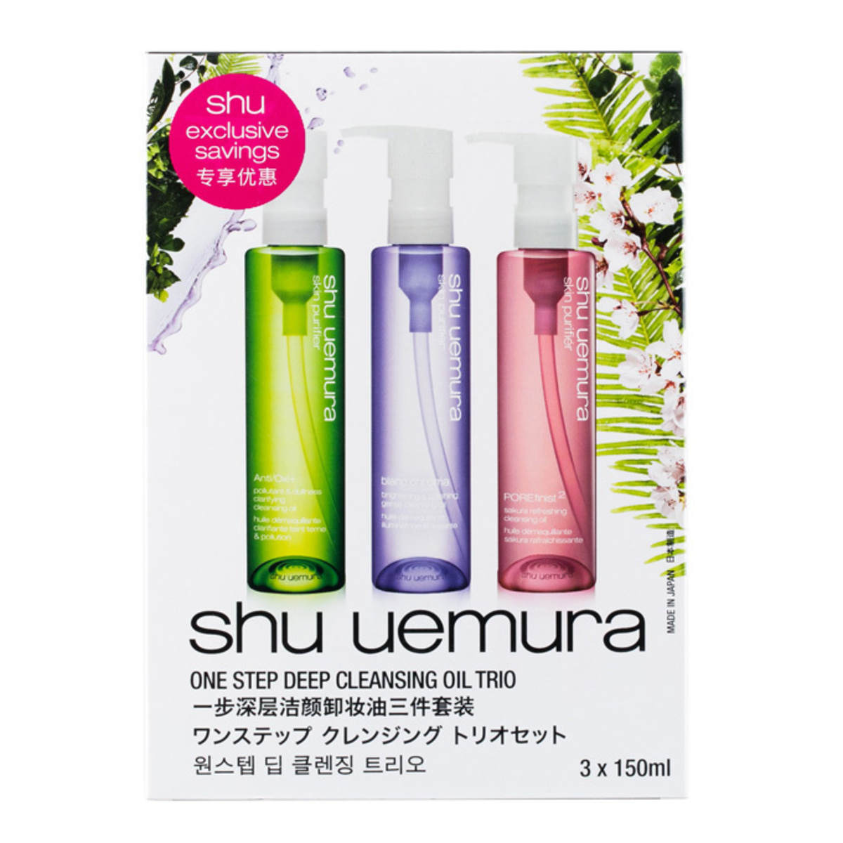 Shu Trio Oil 150ml*3 (4894374038198) (Parallel Import goods)