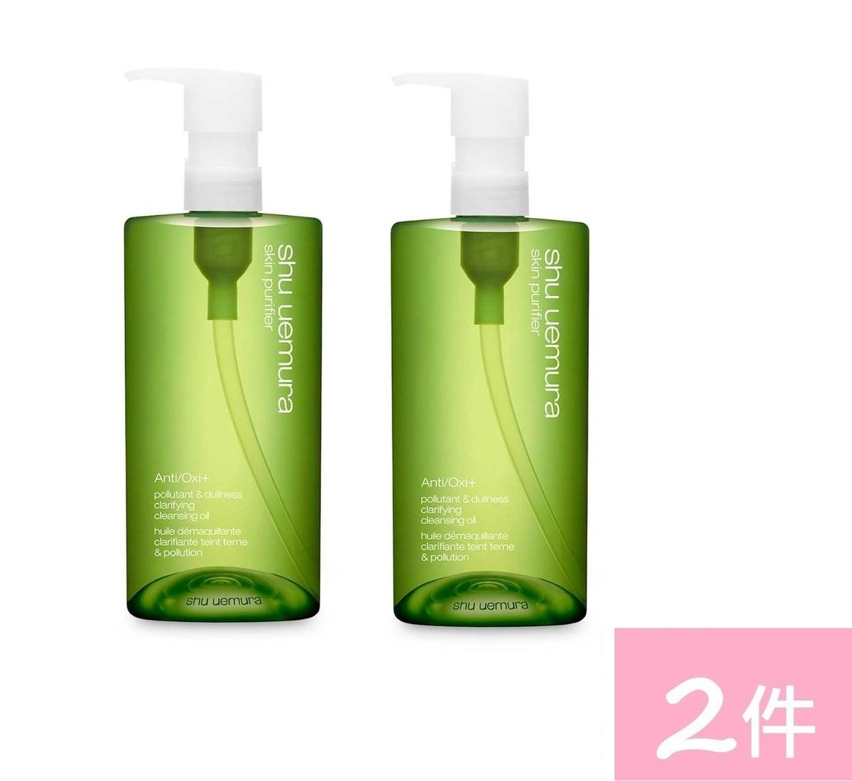 (2pcs) AntiOxi+ skin refining cleansing oil 450ml x2pcs (4935421622899) (Parallel Import goods)
