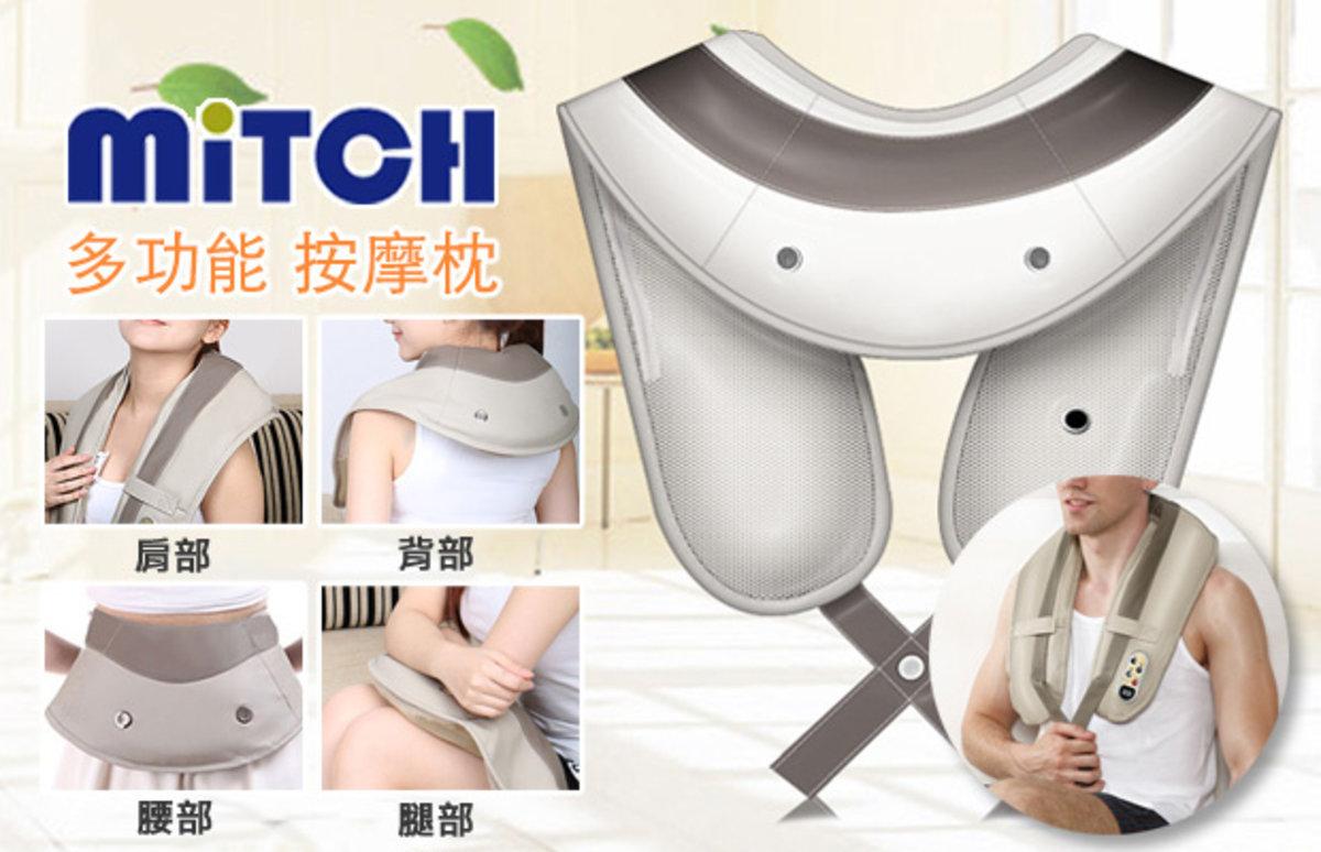 Shoulder massage belt