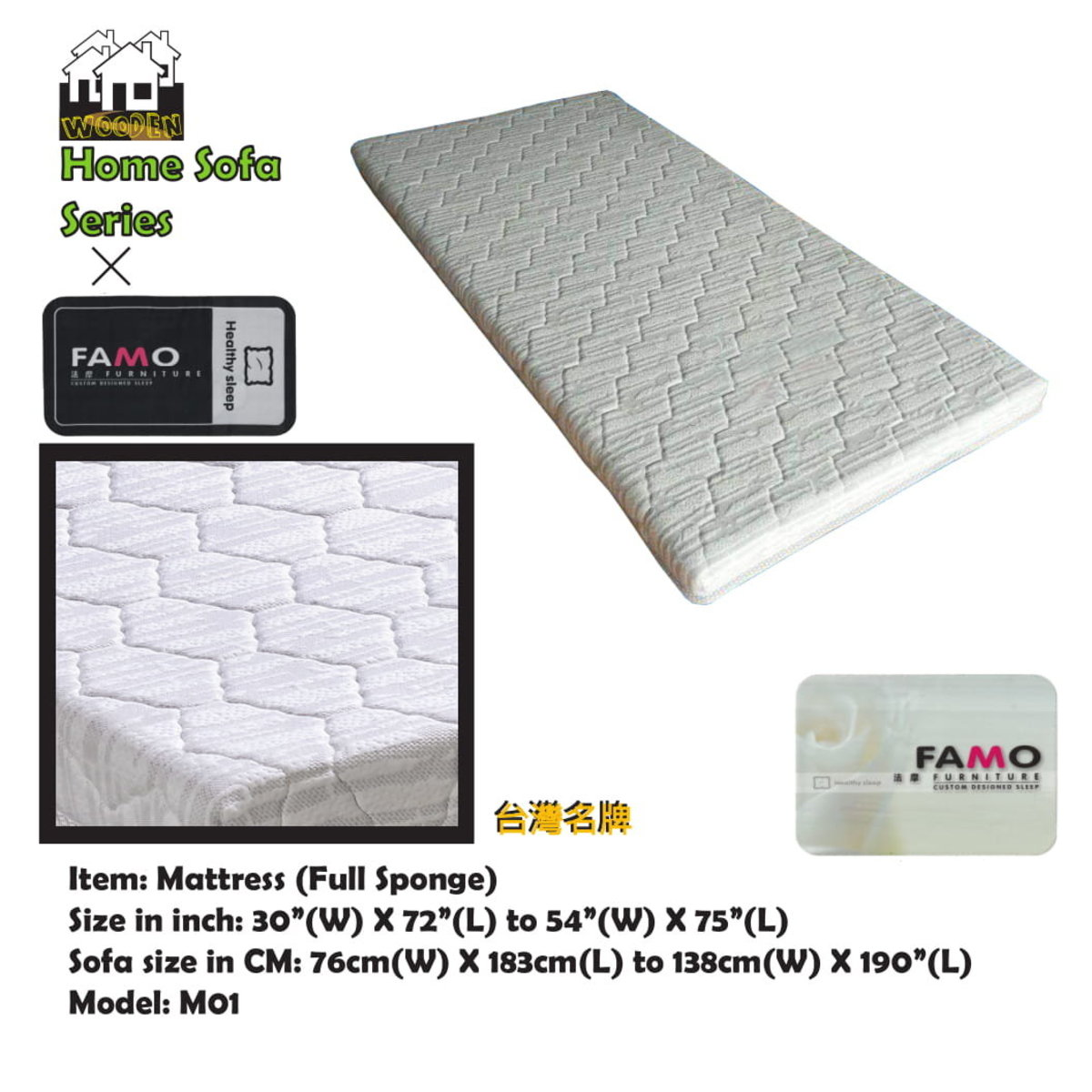 Mattress (Full Sponge) 2 inchs thick