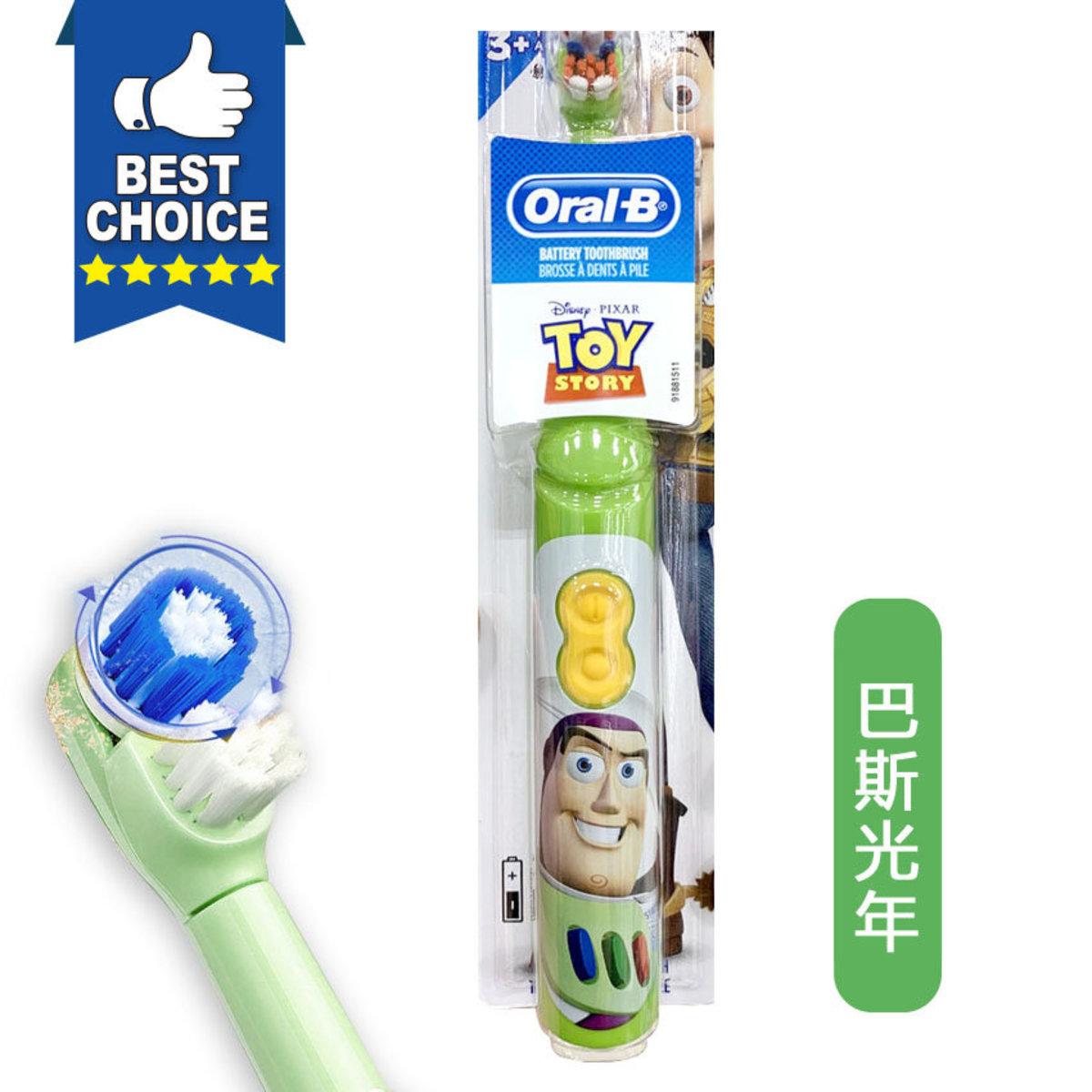 兒童電動牙刷  (巴斯光年款)一支