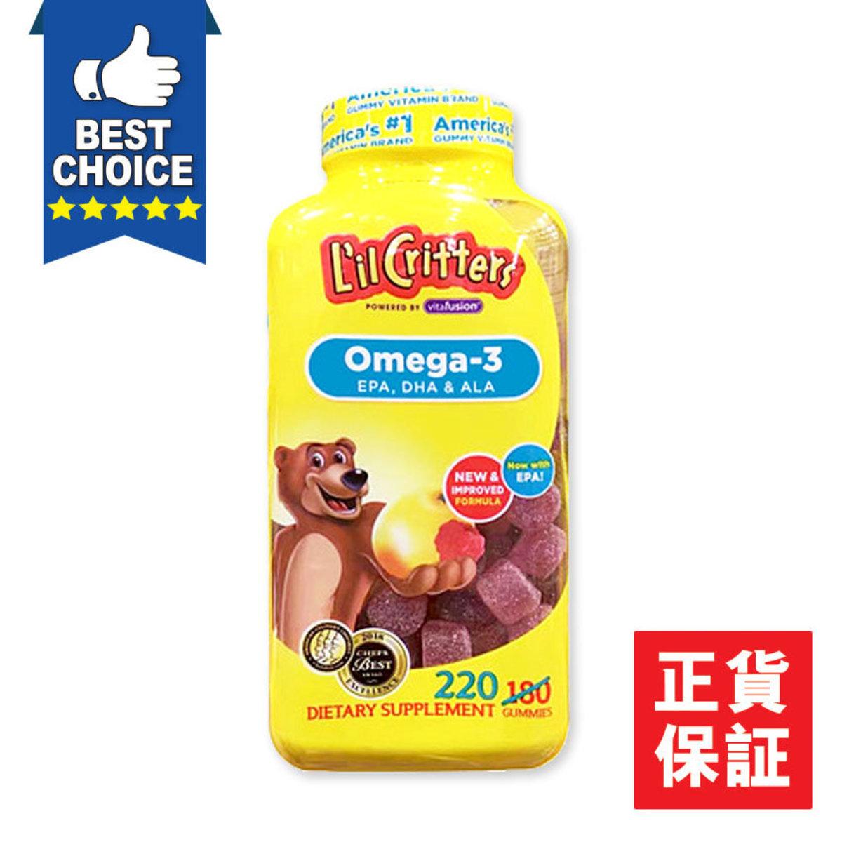 小熊寶寶 兒童軟糖 Omega-3 DHA魚油 (220粒)