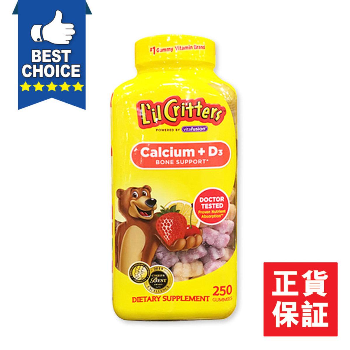小熊寶寶 兒童軟糖 鈣 + 維他命D3(250粒)