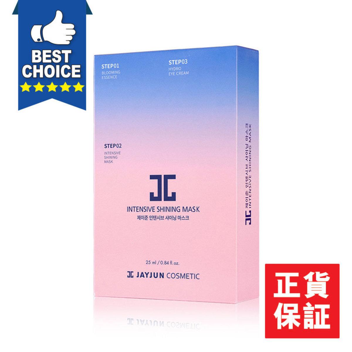 水光櫻花煥白面膜 (10片/盒)