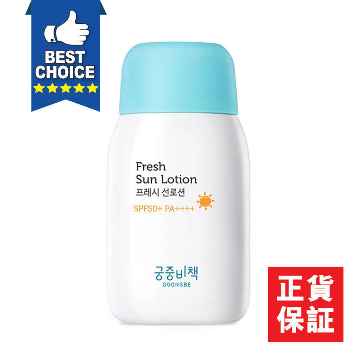Baby sunscreen SPF50PA+++