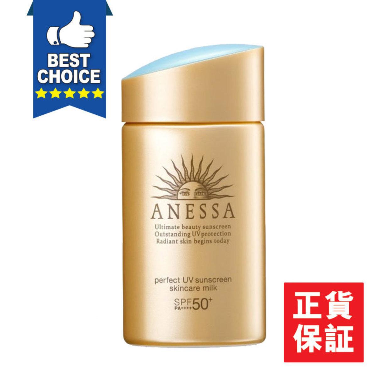 Sunscreen SPF50+ PA++++ 60ml