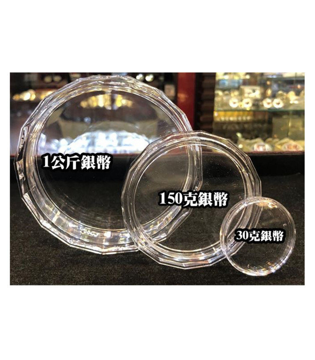 30g silver coins capsule